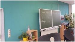 vorsicht frisch gestrichen greenhouse school ostseeheilbad graal m ritzgreenhouse school. Black Bedroom Furniture Sets. Home Design Ideas